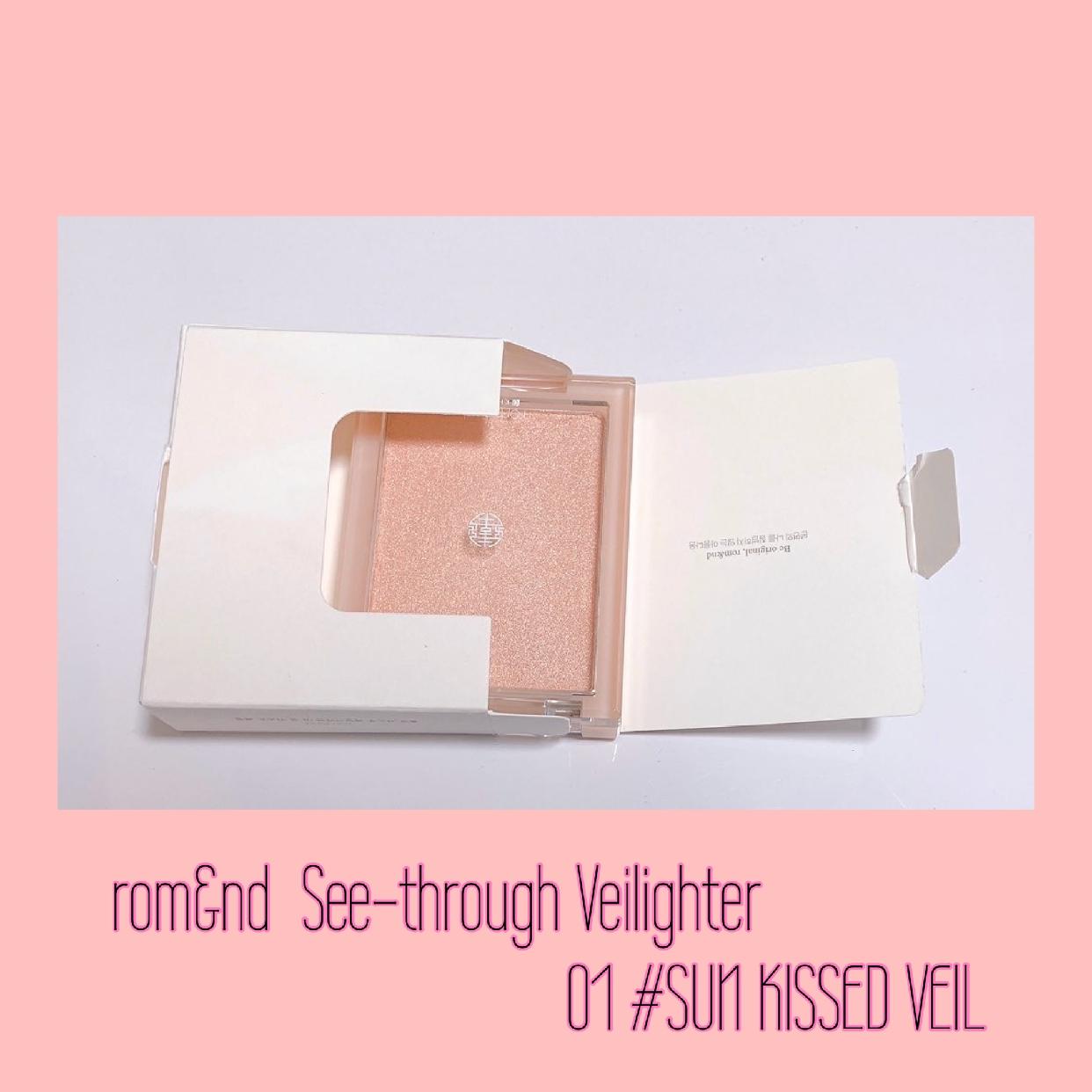 rom&nd(ロムアンド) シースルーベールライターを使った葵さんのクチコミ画像