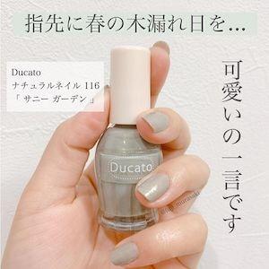 Ducato(デュカート)ナチュラルネイルカラーを使った fujiさんの口コミ画像1