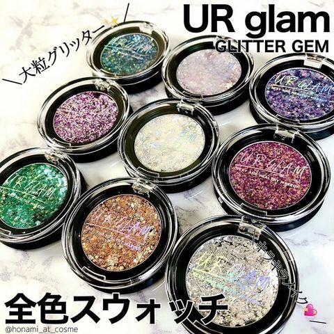 UR GLAM(ユーアーグラム)グリッタージェムを使ったほなみ☺︎さんのクチコミ画像