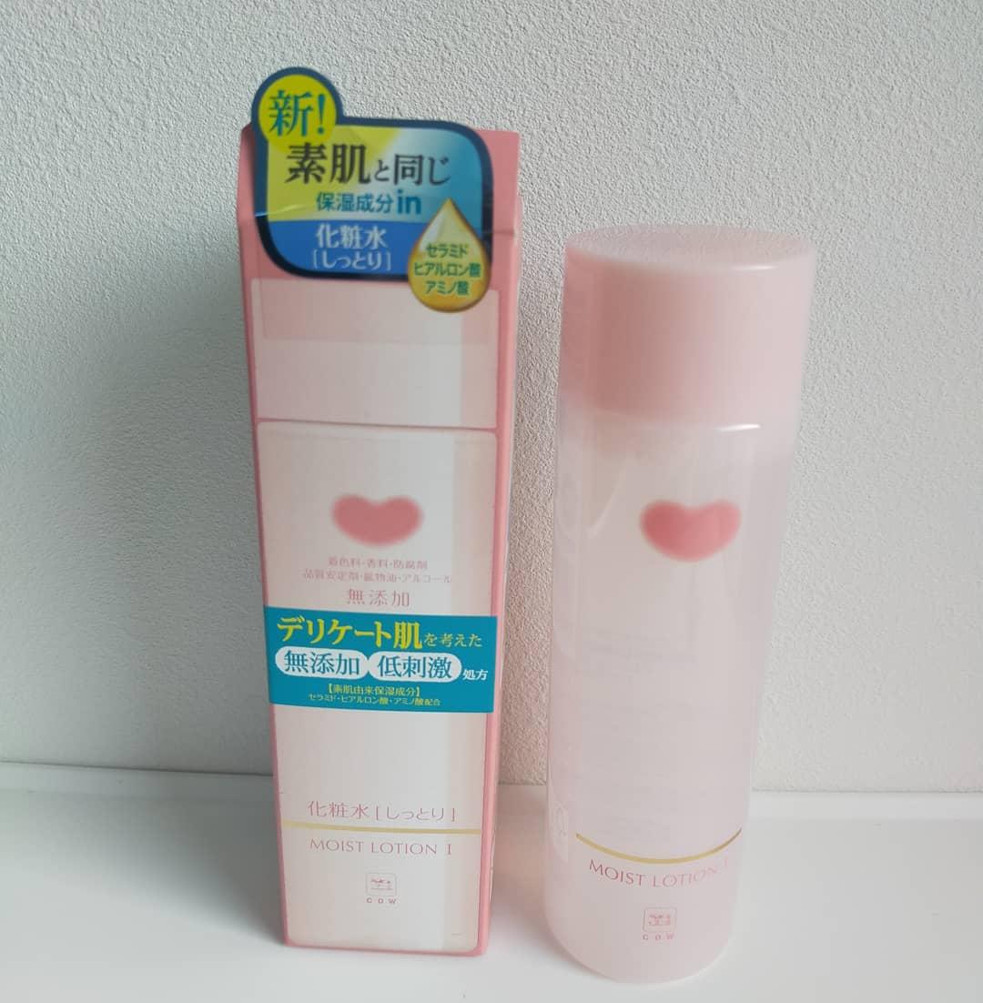 カウブランド 無添加 保湿化粧水 しっとりタイプの良い点・メリットに関するyosakuotomisanさんの口コミ画像1