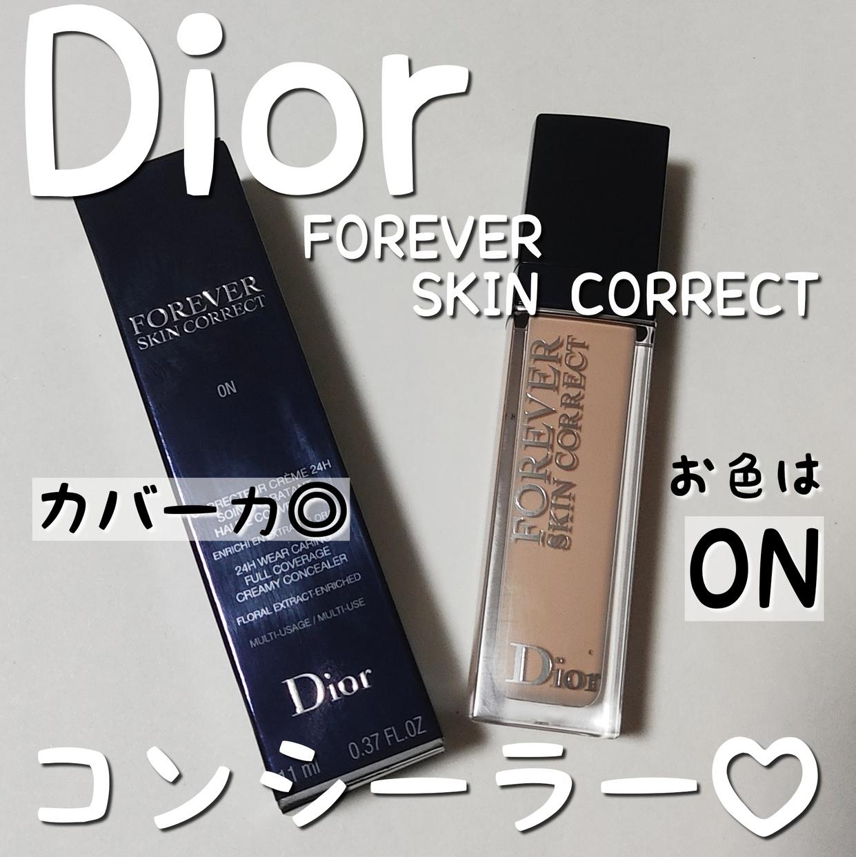 Dior(ディオール) スキン フォーエヴァー スキン コレクト コンシーラーの良い点・メリットに関するにゃにゃこさんの口コミ画像2