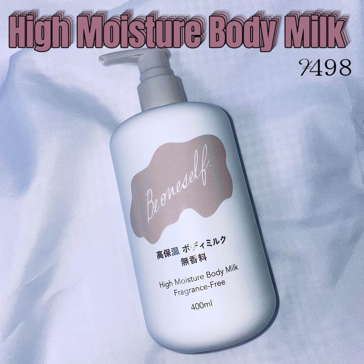 CAINZ(カインズ)高保湿ボディミルクを使ったmayuさんのクチコミ画像1