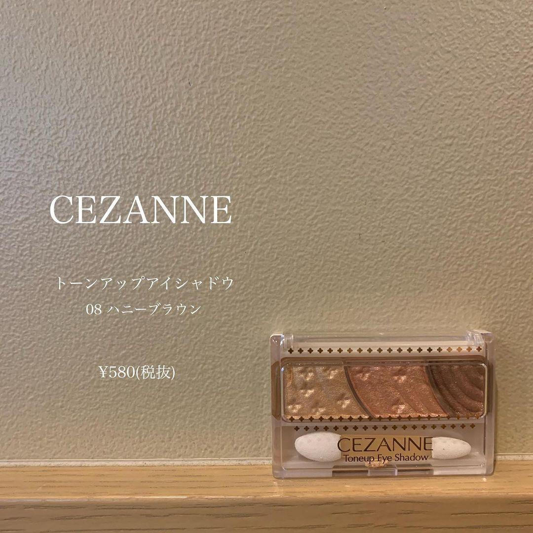 CEZANNE(セザンヌ) トーンアップアイシャドウを使ったKARINさんのクチコミ画像1