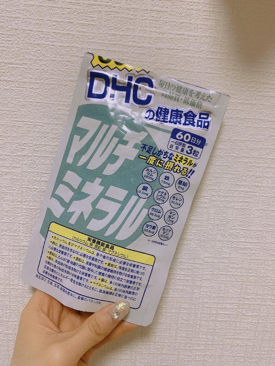 DHC(ディーエイチシー) マルチミネラルを使ったaichamanさんのクチコミ画像
