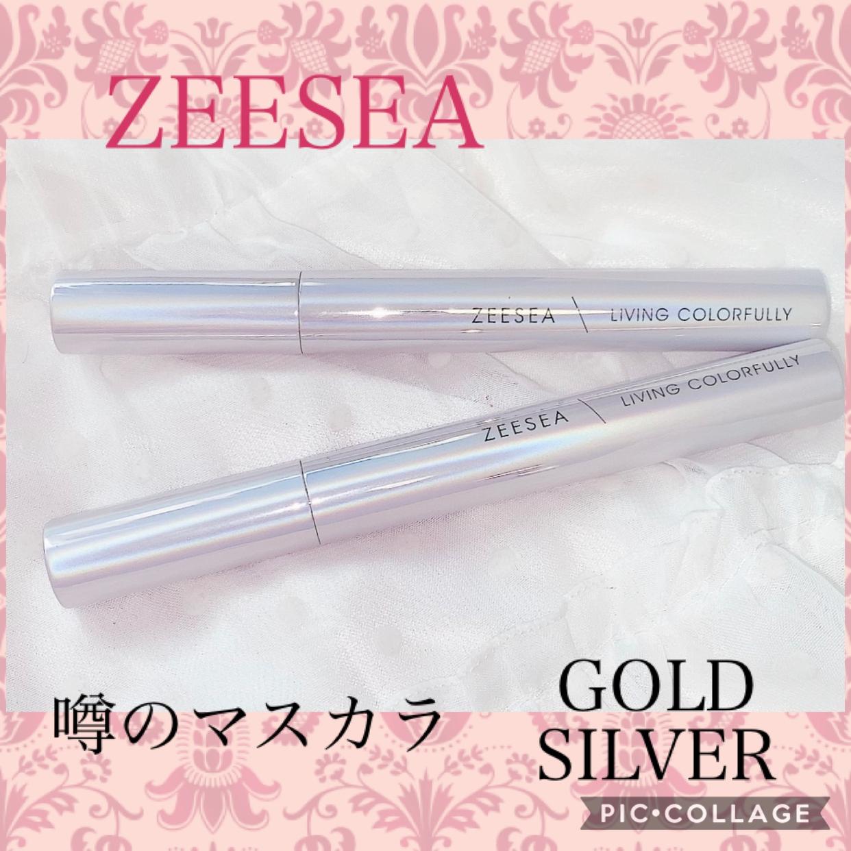 ZEESEA(ズーシー) ダイヤモンドシリーズ カラーマスカラを使った珈琲豆♡さんのクチコミ画像