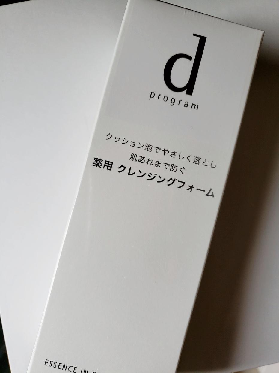 d program(d プログラム) エッセンスイン クレンジングフォームの良い点・メリットに関するyamazoeさんの口コミ画像1
