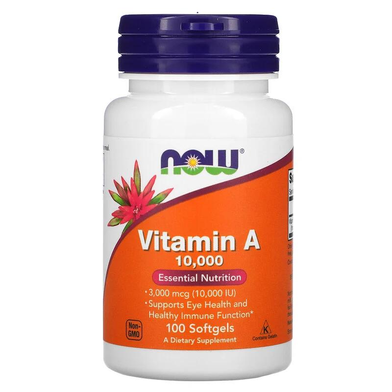 NOW Foods(ナウフーズ)ビタミンA 10,000IUを使ったritaさんのクチコミ画像
