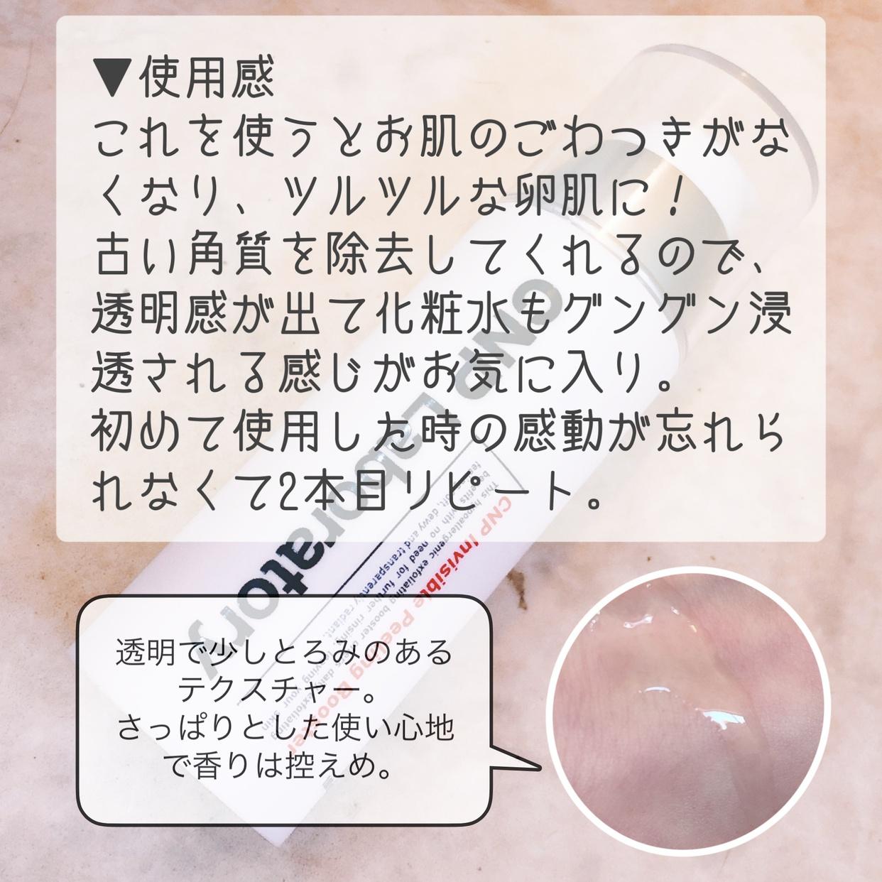 sachikoさんのクチコミ画像3