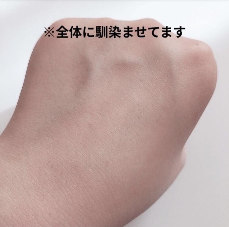 APLIN(アプリン) ピンクティーツリートナーを使った桜羽さんのクチコミ画像3