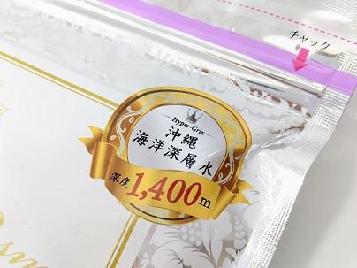 麗凍化粧品(Reitou Cosme) 美容液クリームを使ったmasumiさんのクチコミ画像2