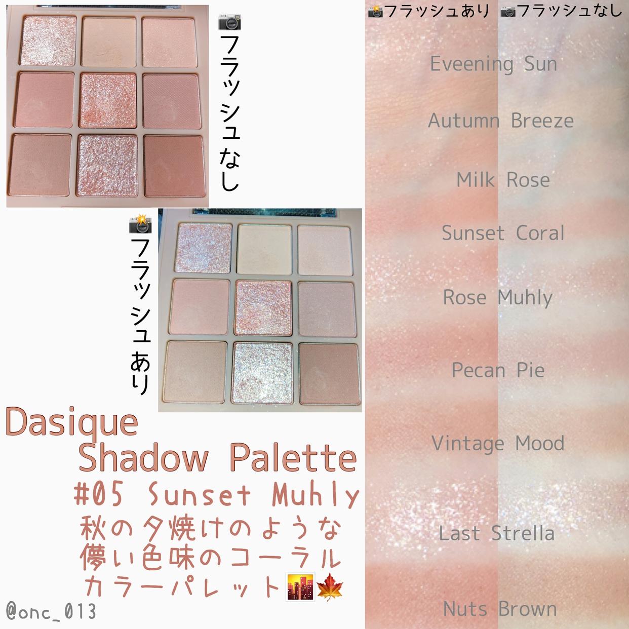 dasique(デイジーク) シャドウパレットを使ったかぴさんのクチコミ画像1