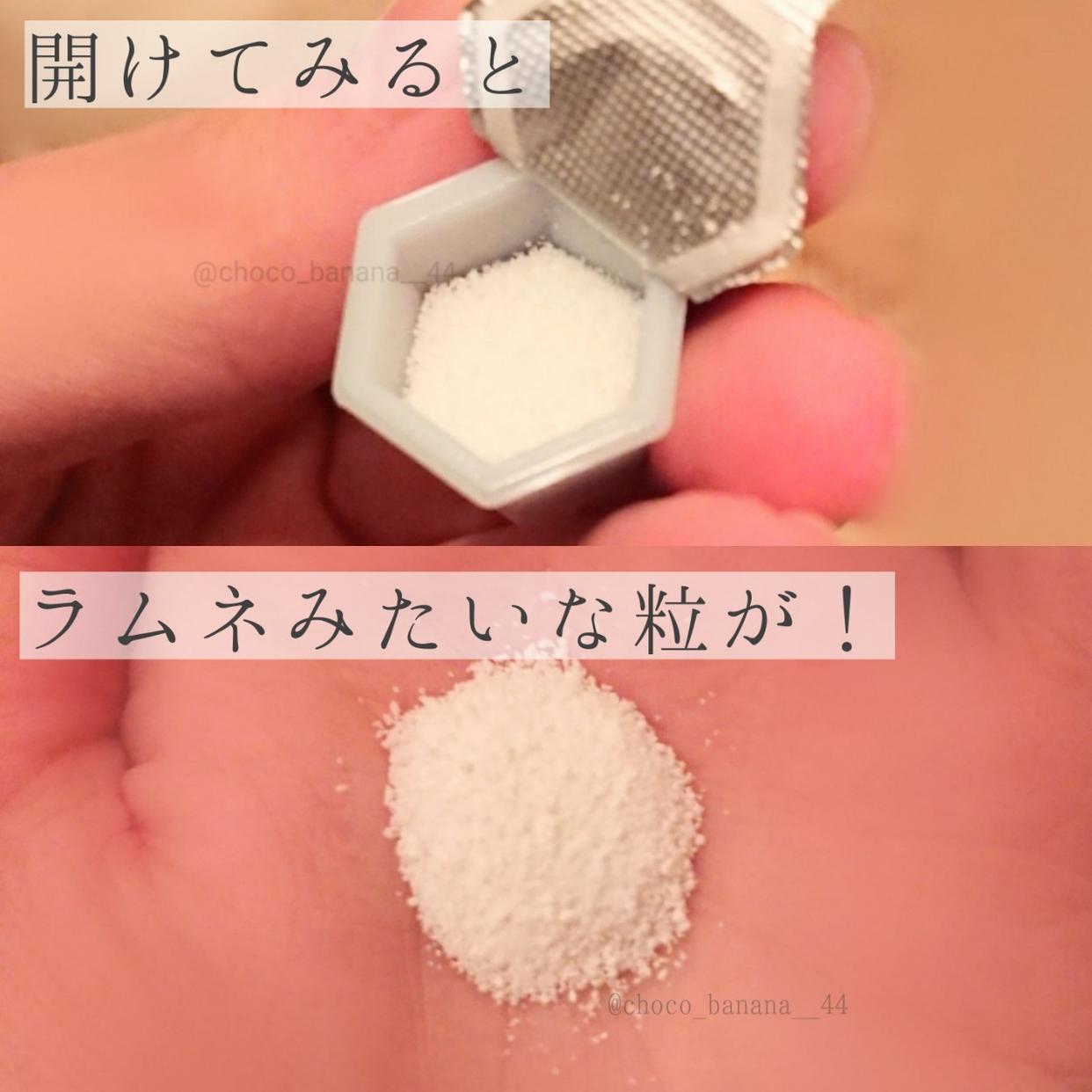 suisai(スイサイ) 洗顔パウダー ビューティクリアパウダーウォッシュを使ったししさんのクチコミ画像3
