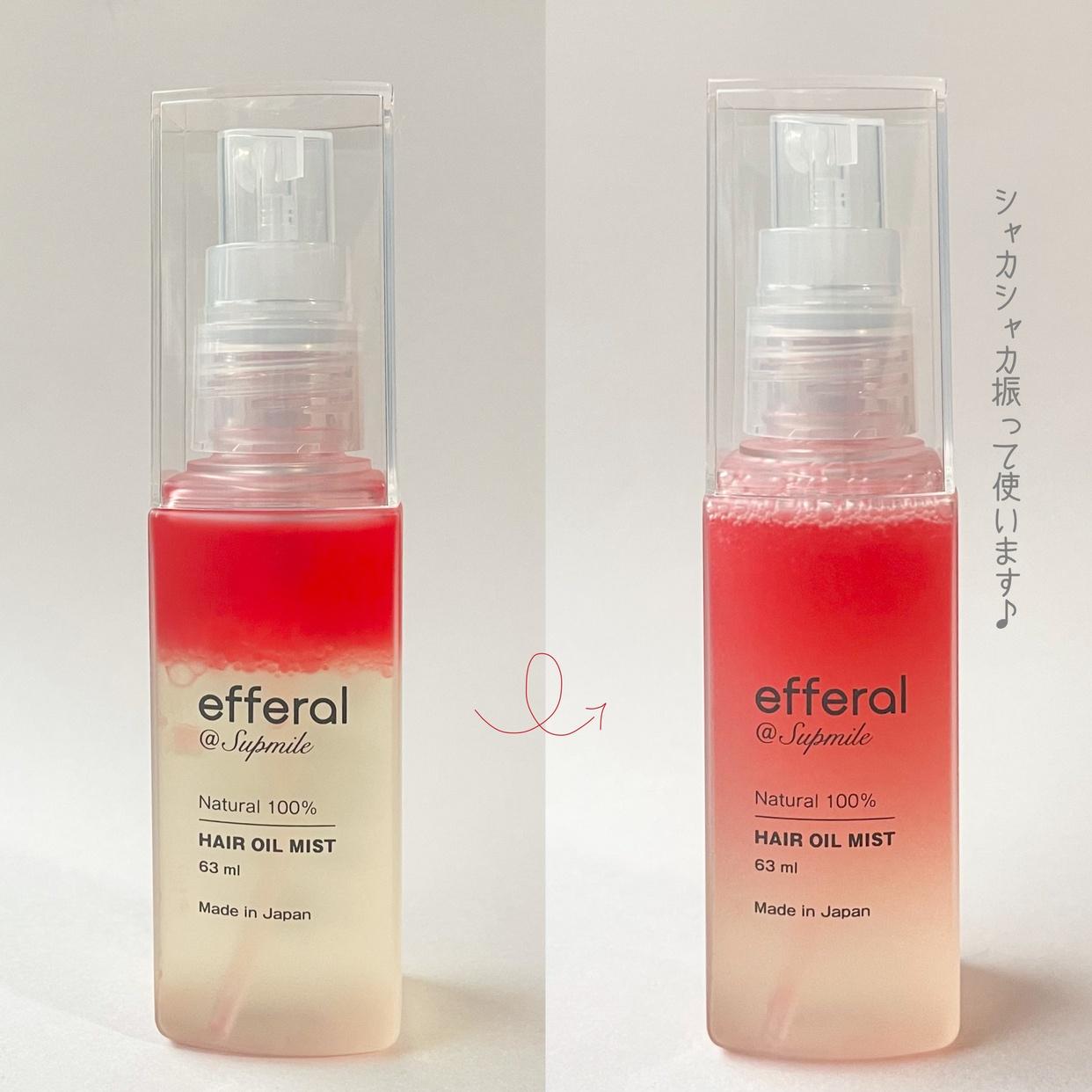 efferal(エフェラル)ヘアオイルミストを使ったあひるさんのクチコミ画像4