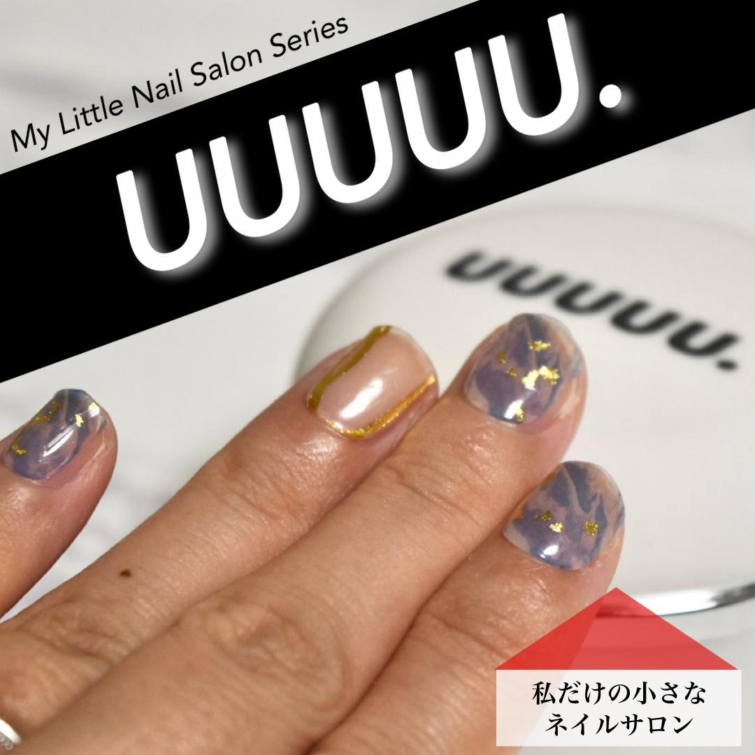 UUUUU(ユユユユユ)マイリトル ネイルサロン シリーズを使ったみゆさんのクチコミ画像1