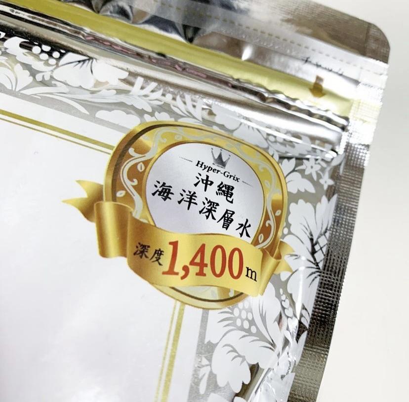 麗凍化粧品(Reitou Cosme) 15秒洗顔パックを使ったAKIさんのクチコミ画像2