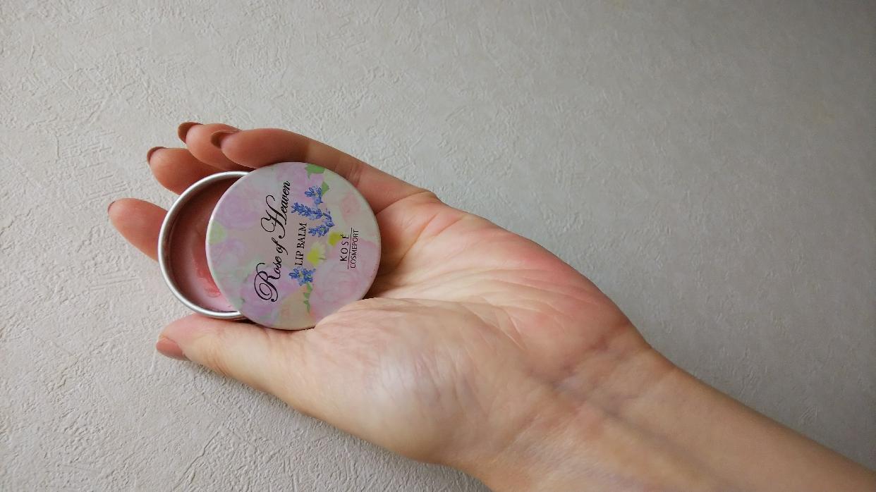 ローズオブヘブンエッセンスイン リップバームを使った東 洋美さんのクチコミ画像3