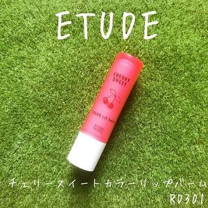 ETUDE HOUSE(エチュードハウス)チェリースイート カラーリップバームを使ったみばやしさんのクチコミ画像1