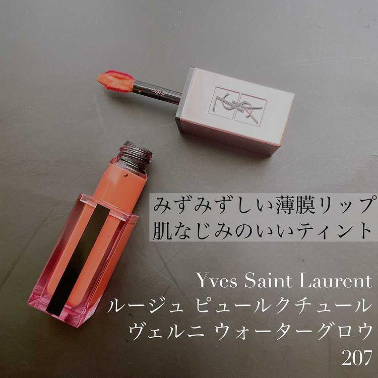 YVES SAINT LAURENT(イヴ・サンローラン) ルージュ ピュールクチュール ヴェルニ ウォーターグロウを使ったmikuさんのクチコミ画像1