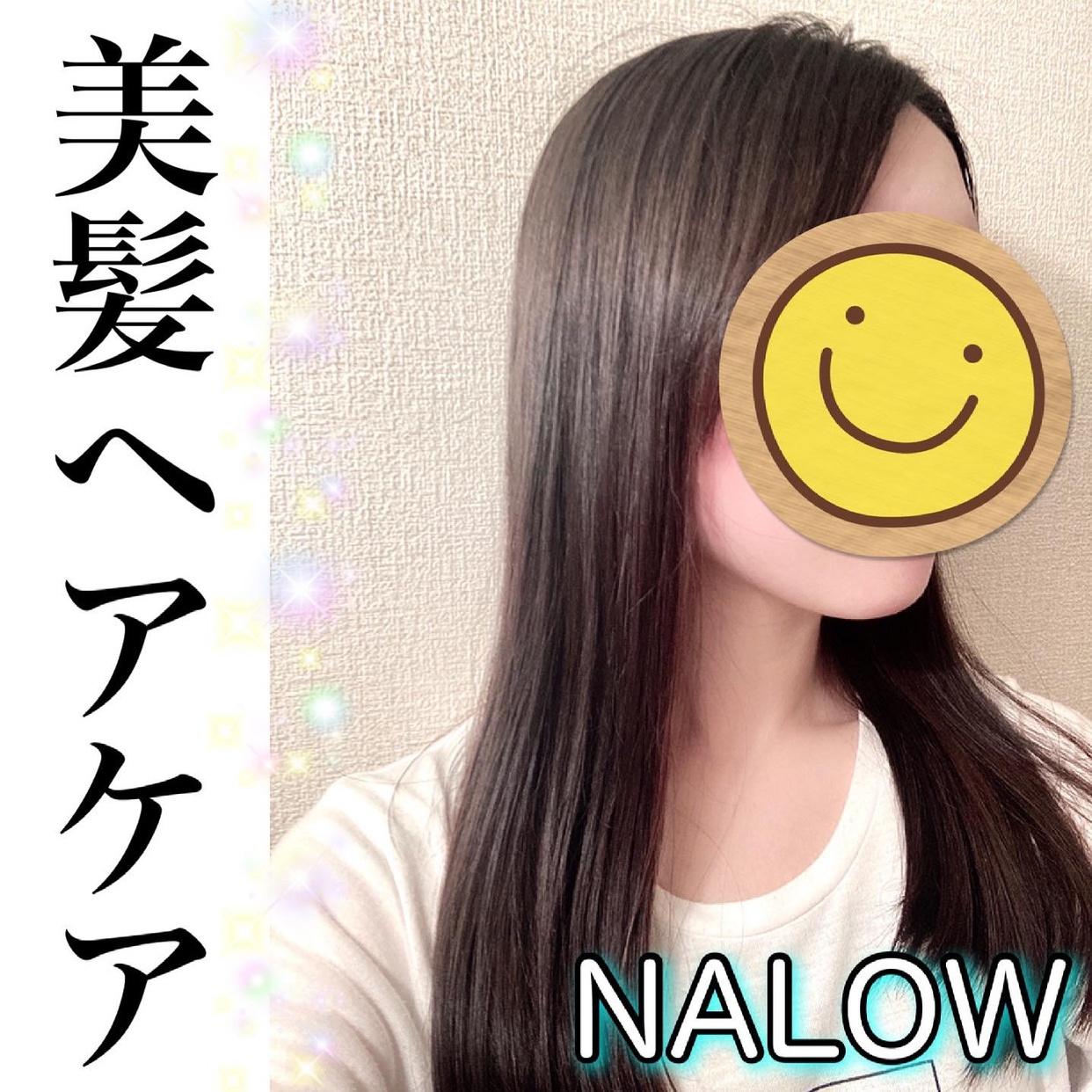 NALOW(ナロウ) スムースモイストシャンプー・トリートメントを使ったyunaさんのクチコミ画像1