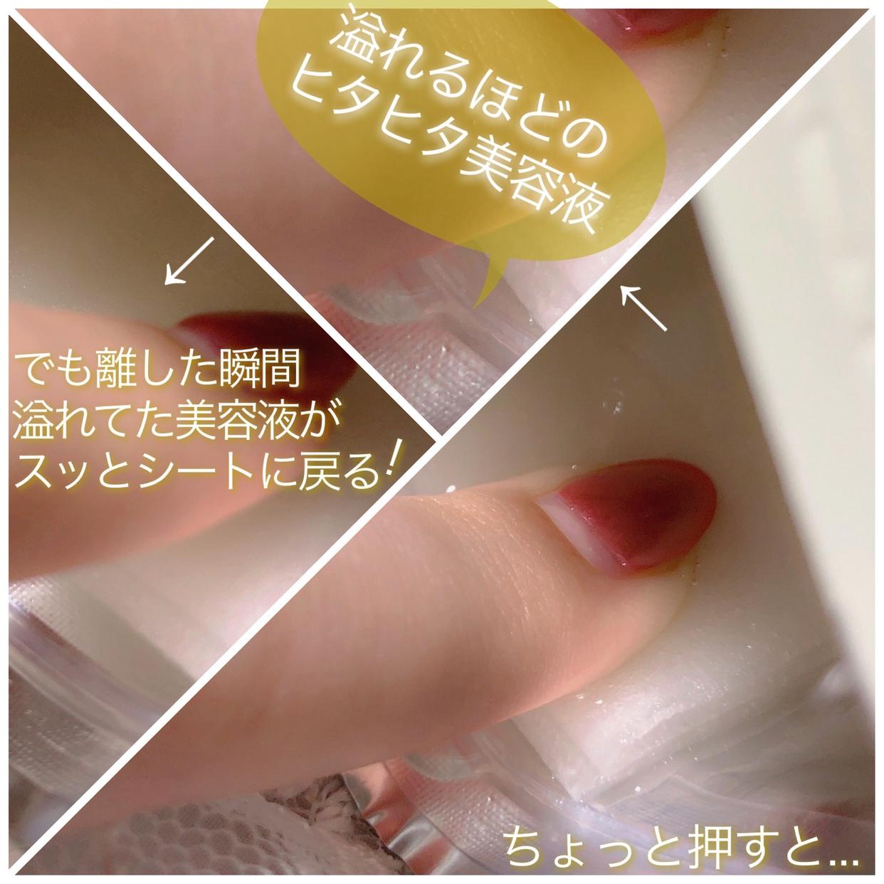 Wafood Made(ワフードメイド) SKマスク (酒粕マスク)を使ったsatomiさんのクチコミ画像3