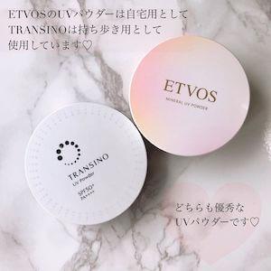 TRANSINO(トランシーノ)薬用UVパウダーnを使ったsakuraさんのクチコミ画像3
