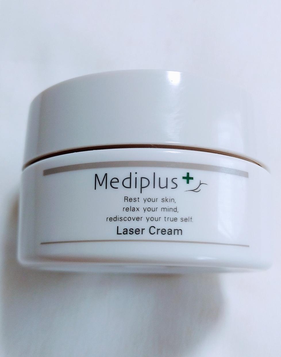 Mediplus+(メディプラス)レーザークリームを使ったあられさんのクチコミ画像2