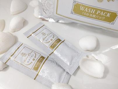麗凍化粧品(Reitou Cosme) 15秒洗顔パックの良い点・メリットに関するmasumiさんの口コミ画像1