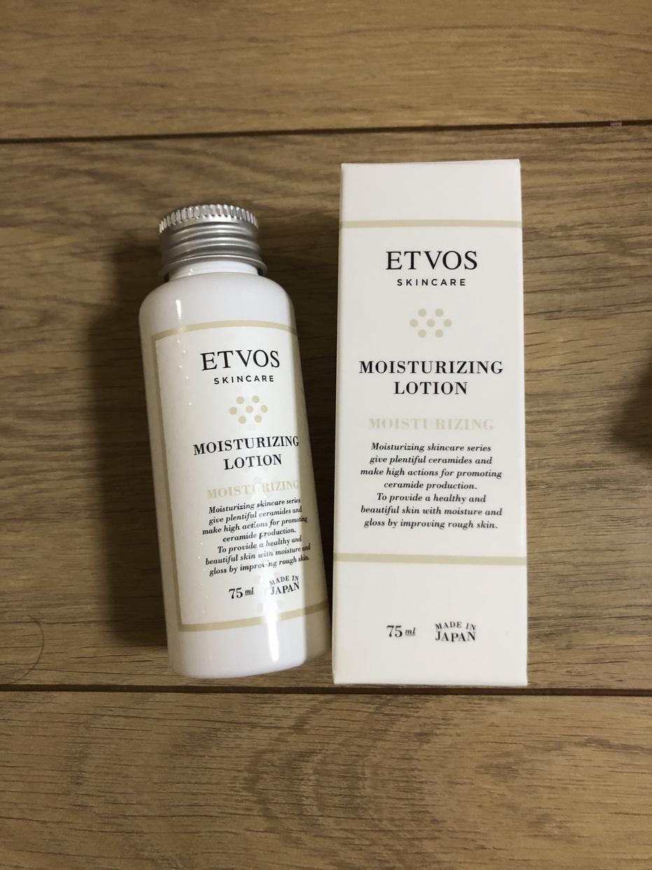 ETVOS(エトヴォス)モイスチャライジングローションを使ったあいさんのクチコミ画像