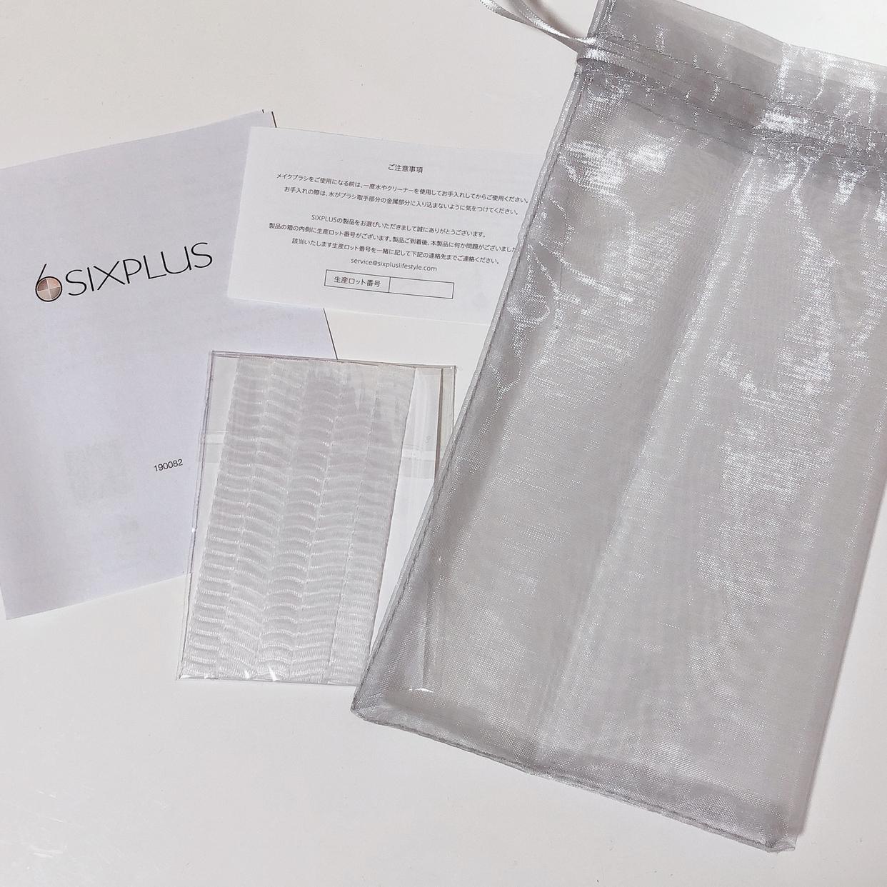 SIXPLUS(シックスプラス)メイクブラシ 6本セット Fairytaleシリーズを使った桜羽さんのクチコミ画像5