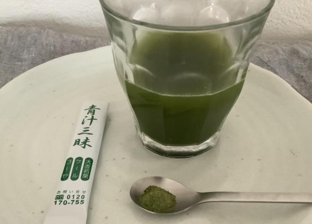 三昧生活(ザンマイセイカツ)青汁三昧を使ったTomokoさんのクチコミ画像