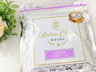 麗凍化粧品(Reitou Cosme) 美容液クリームを使ったmasumiさんのクチコミ画像1