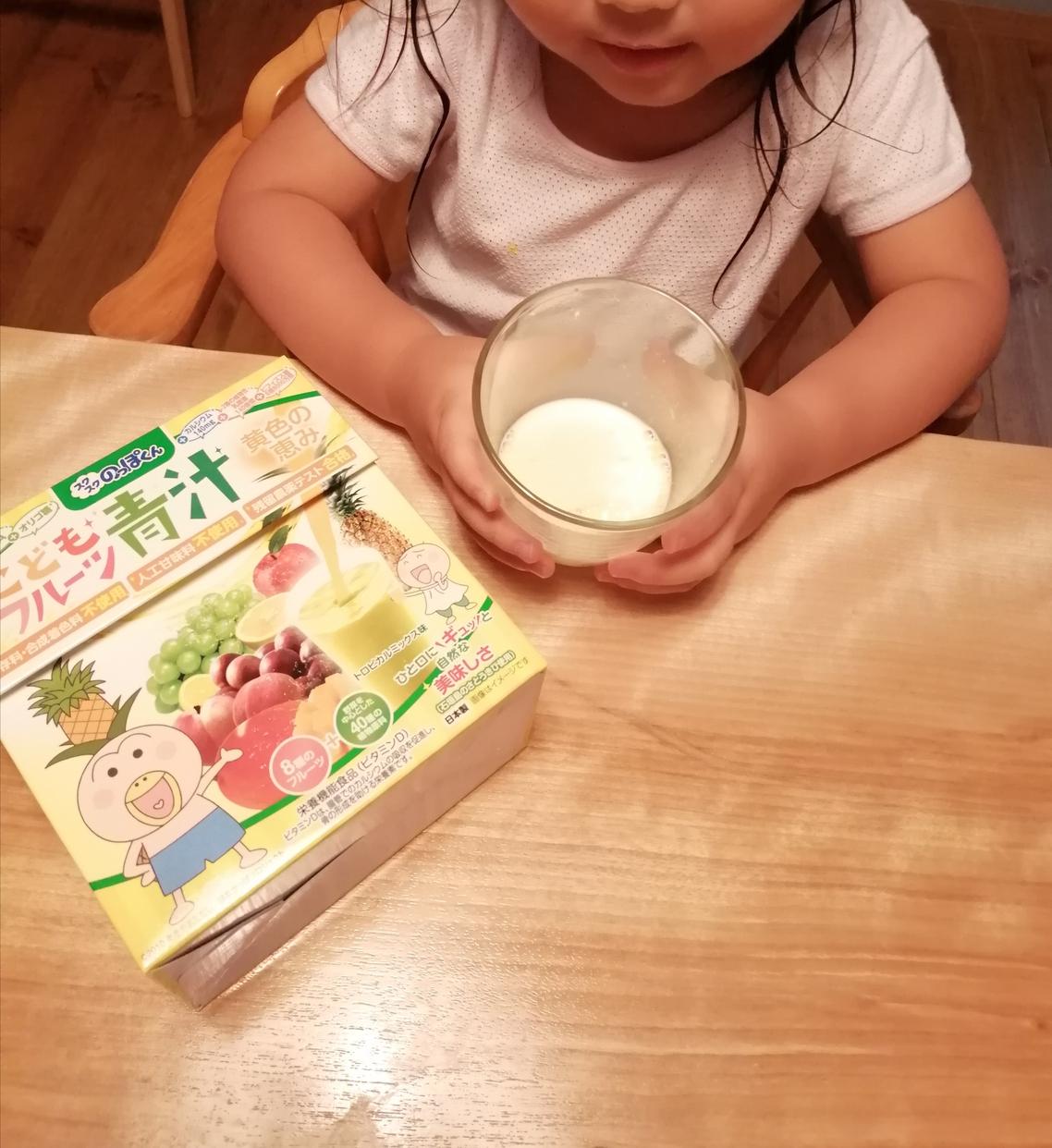 スクスクノッポクンこどもフルーツ青汁を使った らんらん★さんの口コミ画像1