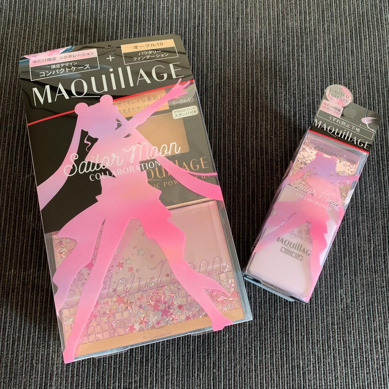 MAQUillAGE(マキアージュ) ドラマティックスキンセンサーベース EXの良い点・メリットに関するみきteaさんの口コミ画像1