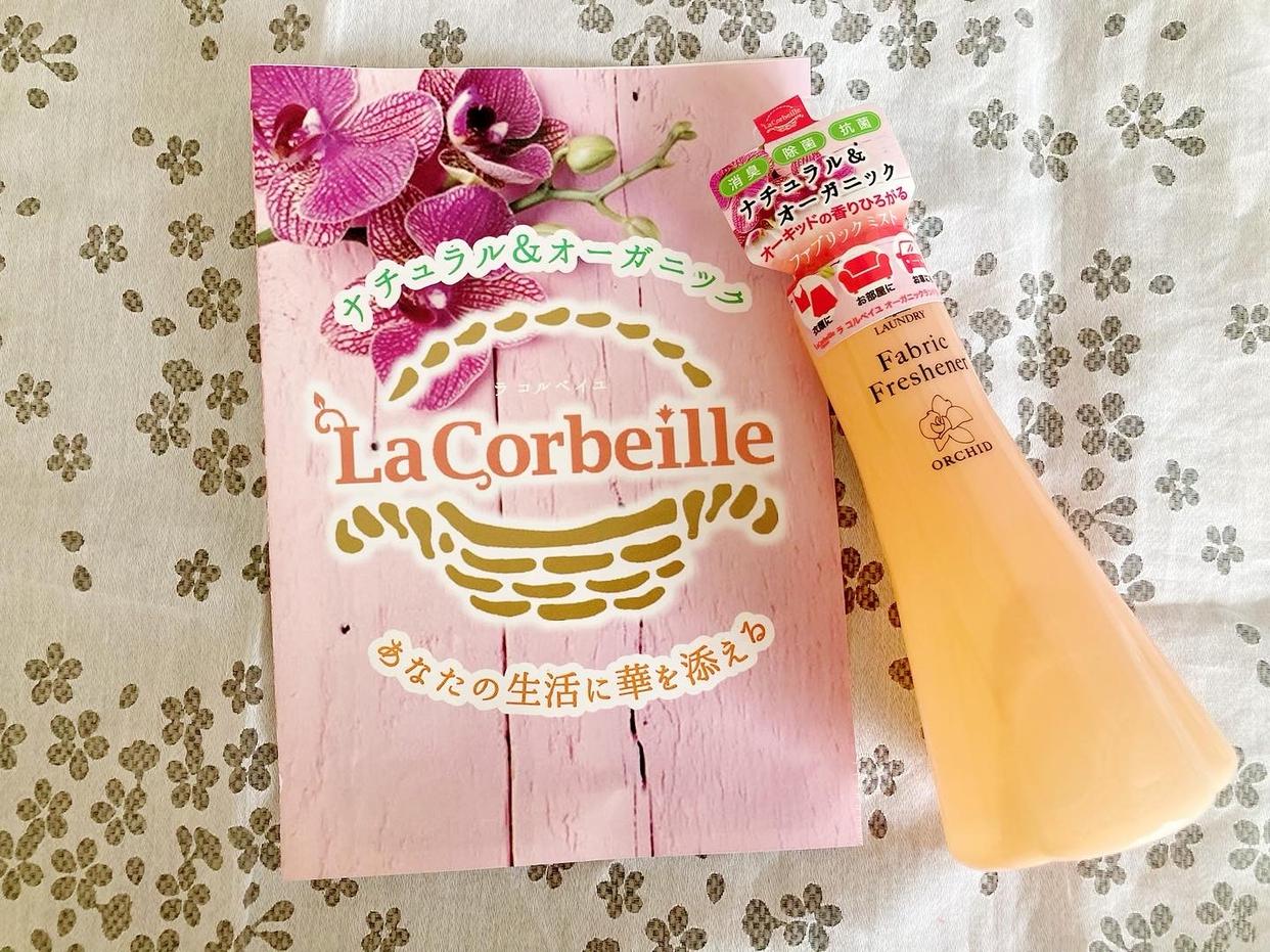 La Corbeille(ラ コルベイユ) ファブリック フレッシュナーを使ったメグさんのクチコミ画像1