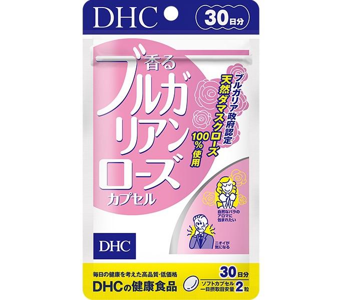 DHC(ディーエイチシー) 香るブルガリアンローズカプセルを使ったa-chanさんのクチコミ画像