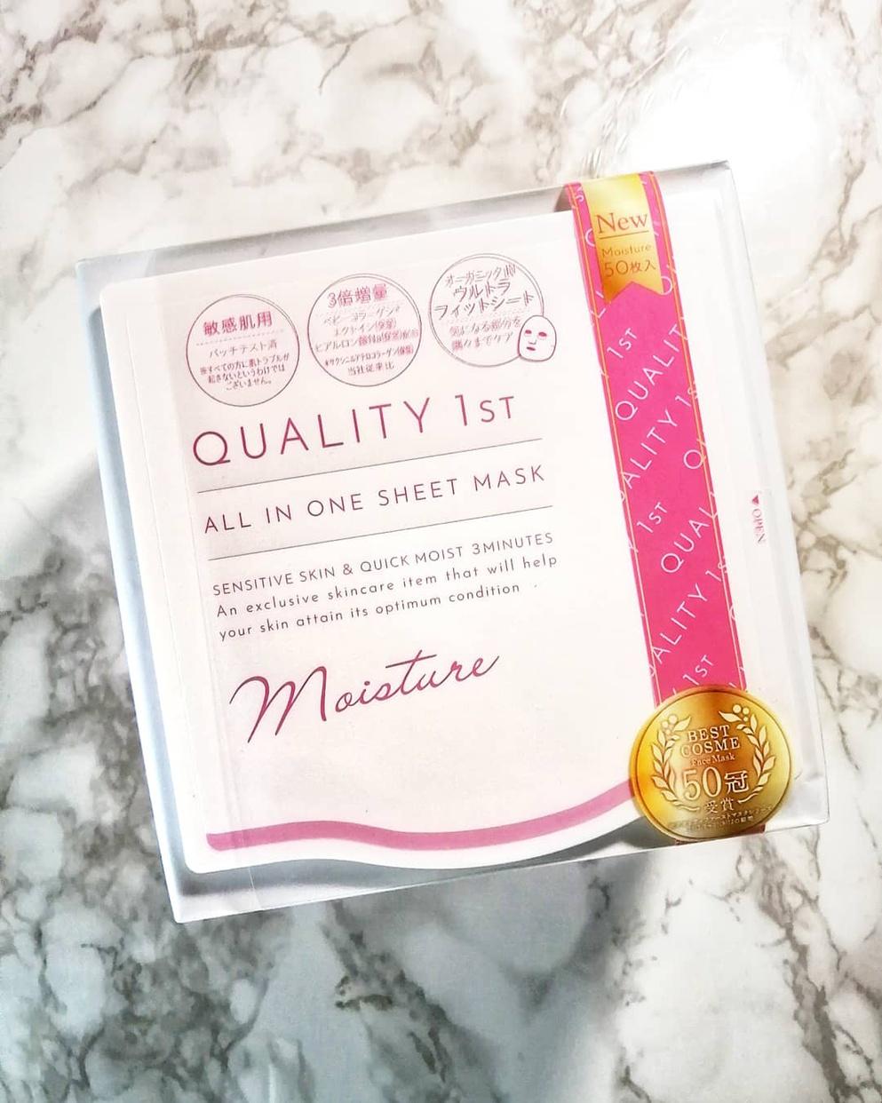 Quality 1st(クオリティファースト) オールインワンシートマスク モイストEXIIを使ったJasさんのクチコミ画像3
