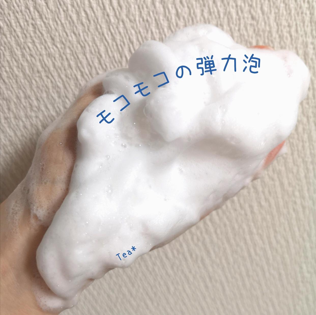 FANCL(ファンケル) ホワイト洗顔パウダーC+を使ったTea*さんのクチコミ画像3