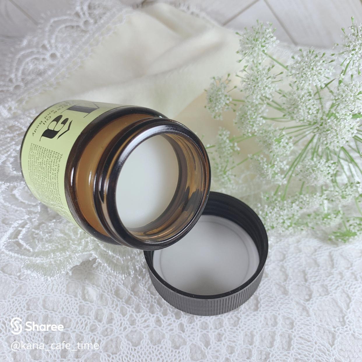 Ma(エムエー) 美容保湿クリームを使ったkana_cafe_timeさんのクチコミ画像2