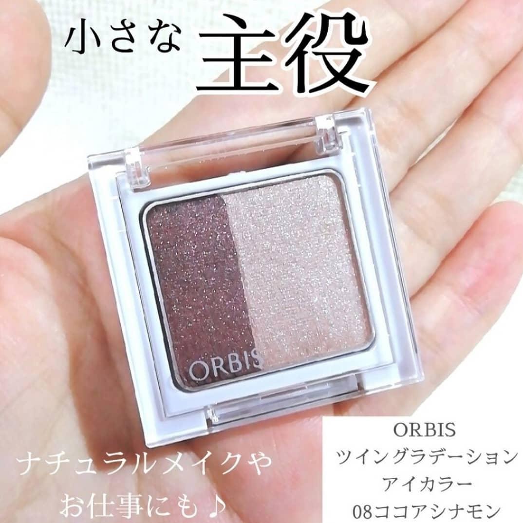 ORBIS(オルビス)ツイングラデーションアイカラーを使った yukiko_aさんのクチコミ画像
