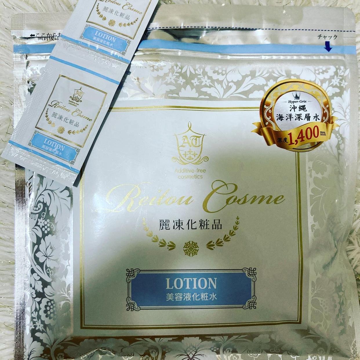 麗凍化粧品(Reitou Cosme) 美容液 化粧水を使ったbaby Tigerさんのクチコミ画像2
