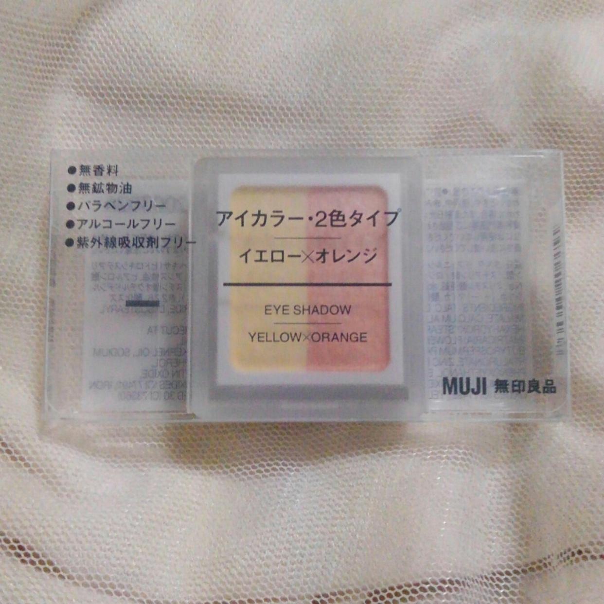 無印良品(MUJI) アイカラー2色タイプを使ったバドママ*さんのクチコミ画像1