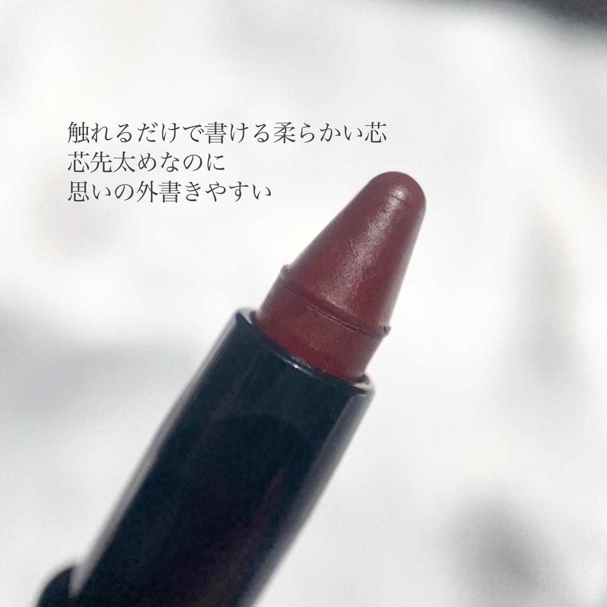 資生堂(SHISEIDO) カジャル インク アーティストを使ったHimachinさんのクチコミ画像3