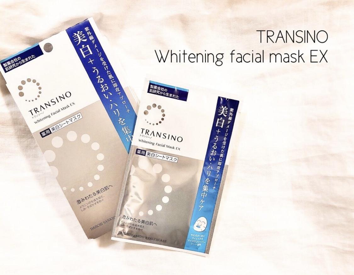 TRANSINO(トランシーノ) 薬用ホワイトニングフェイシャルマスク EXを使ったsakiさんのクチコミ画像1