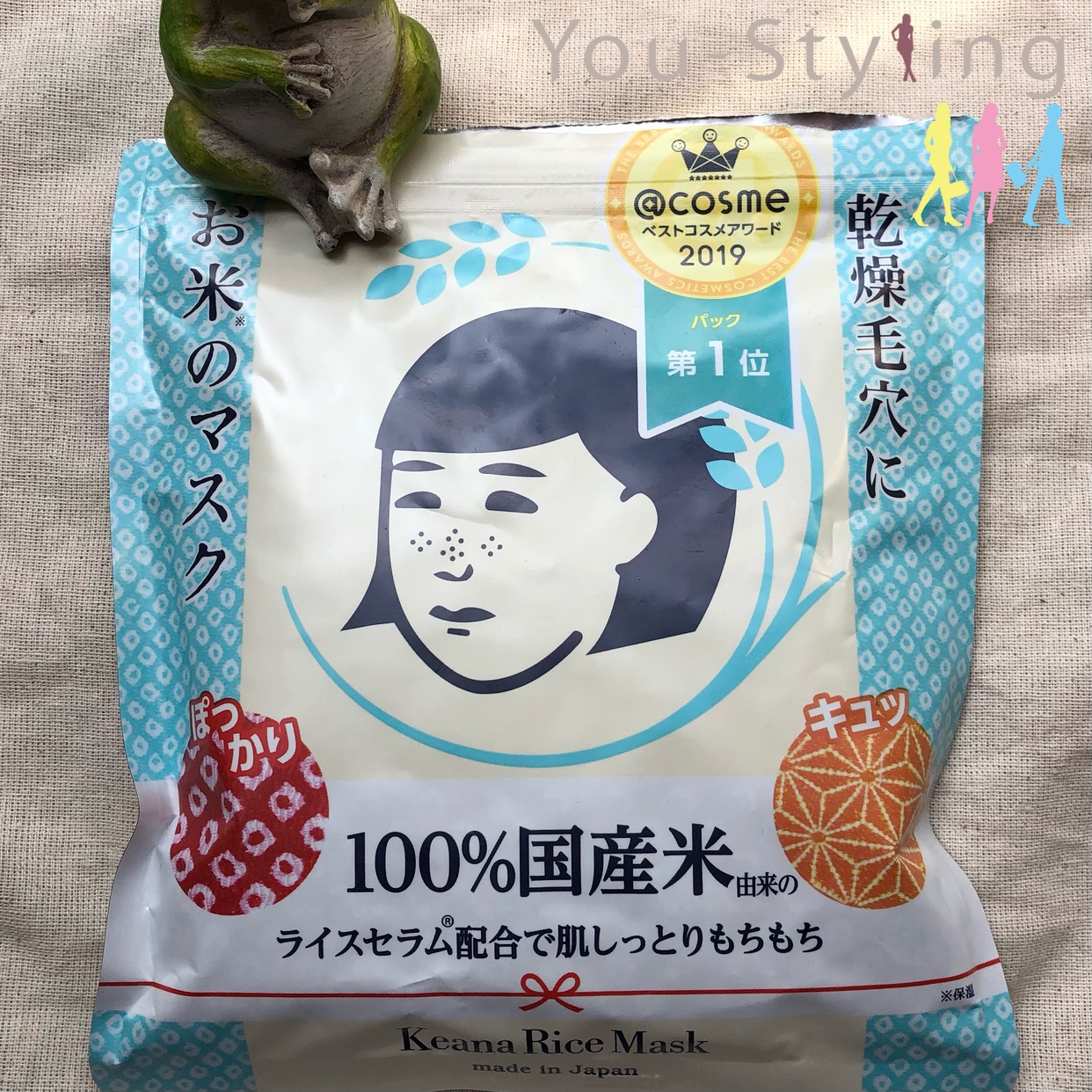 毛穴撫子(ケアナナデシコ) お米のマスク <シートマスク>を使った國唯ひろみさんのクチコミ画像1