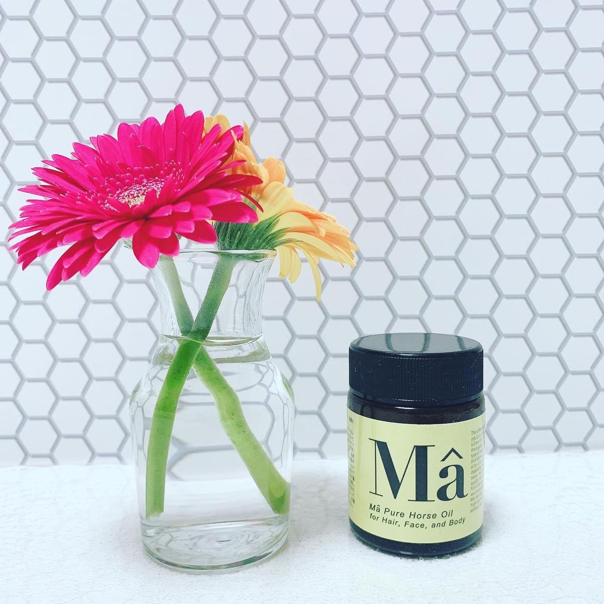 MA(エムエー) 美容保湿クリームを使ったkana_cafe_timeさんのクチコミ画像3