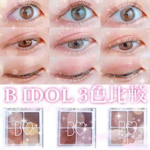 B IDOL(ビーアイドル)THE アイパレを使った             正木 咲花さんのクチコミ画像1