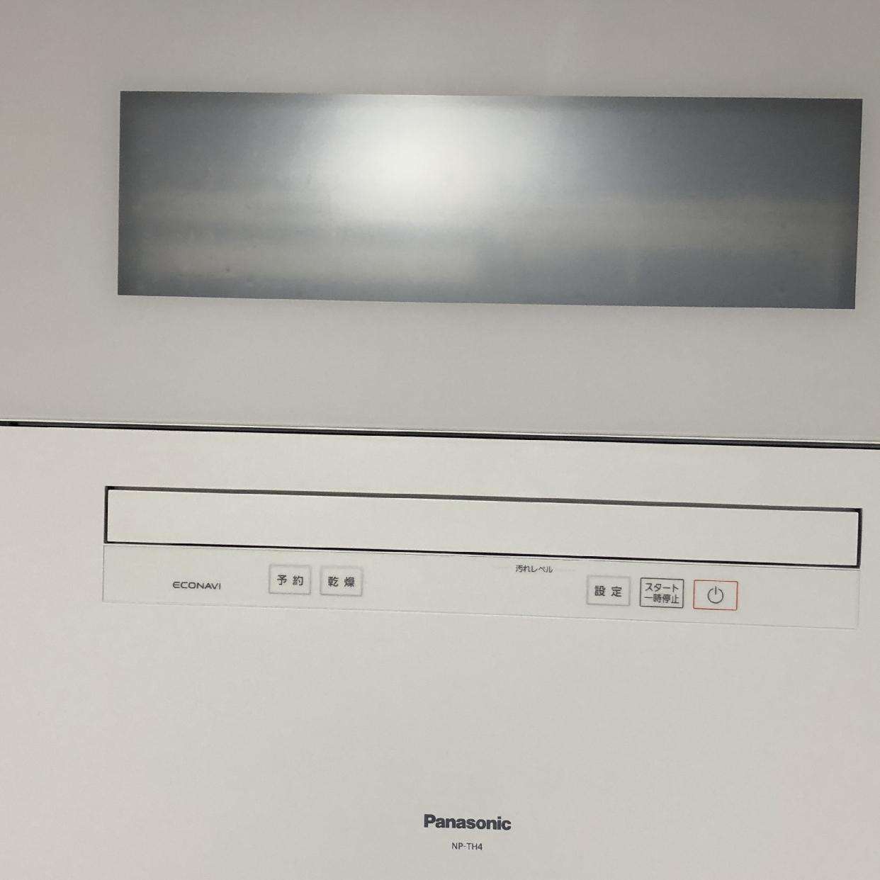 Panasonic(パナソニック)食器洗い乾燥機 NP-TH4-W(ホワイト)を使ったミズさんのクチコミ画像1