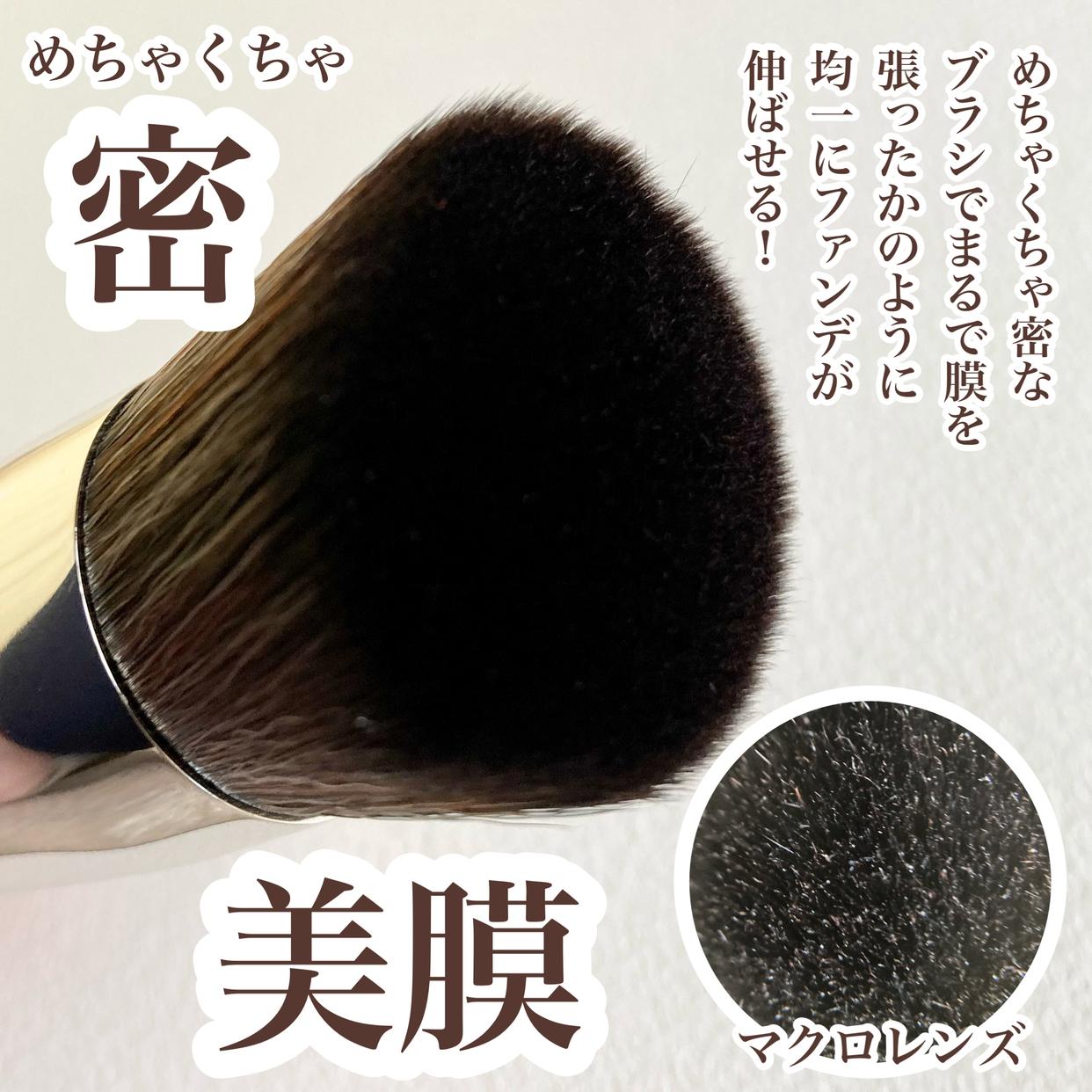 ESPRIQUE(エスプリーク)ファンデーションブラシを使った☆ふくすけ☆さんのクチコミ画像1