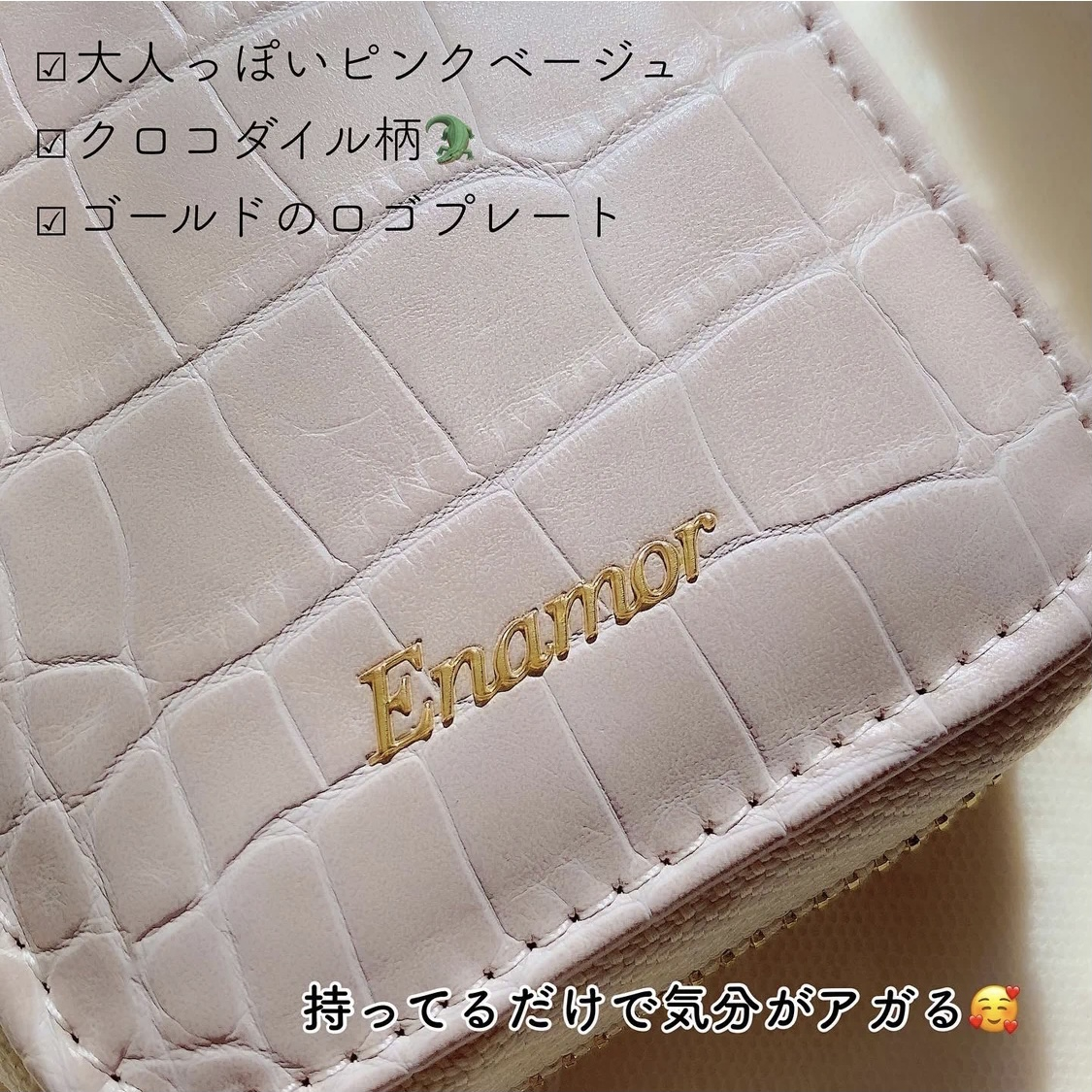 Enamor(エナモル)メイクブラシ7本&ブラシケースセットを使った只野ひとみさんのクチコミ画像4