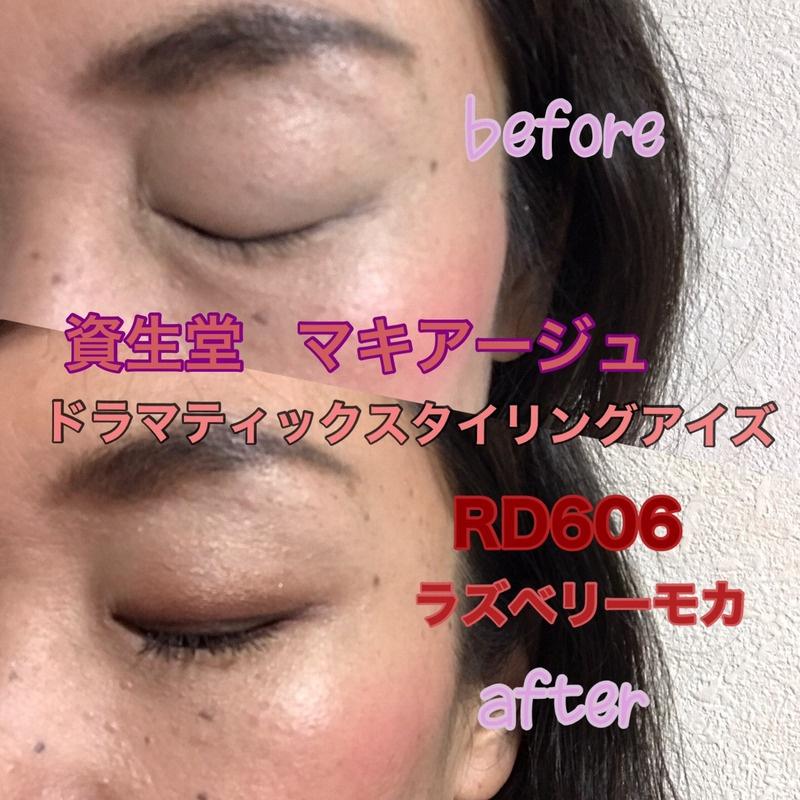 MAQuillAGE(マキアージュ) ドラマティックスタイリングアイズを使ったkirakiranorikoさんのクチコミ画像3